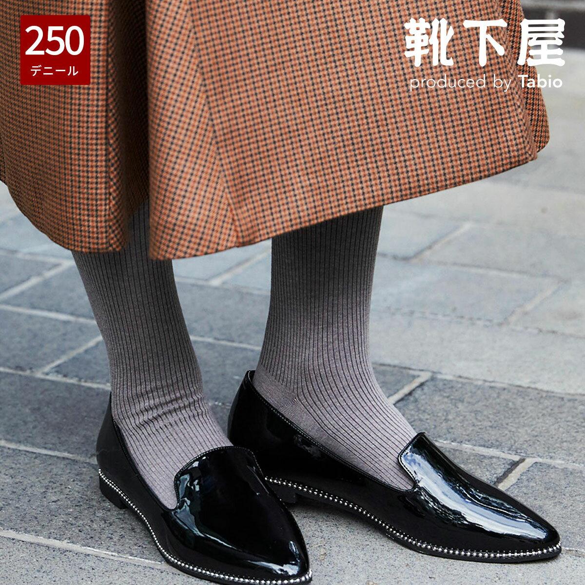 【あす楽】【靴下屋】綿混3×1リブタイツ / 靴下 タビオ Tabio くつ下 レディース タイツ カラータイツ デニール 日本製