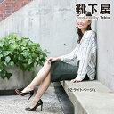 【Tabio】 素肌のようなクリアストッキングM-Lサイズ / 靴下屋 靴下 タビオ くつ下 レディース ストッキング タイツ 母の日 日本製