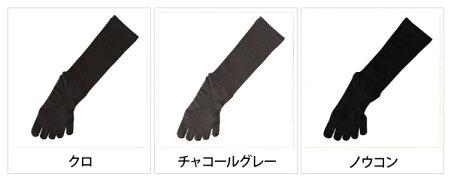 【Tabio】TABIOSPORTSforビジネス五本指ソックス