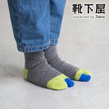 キッズネップカラフル足袋ソックス13〜15cm_01