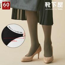 【靴下屋】◆プレミアム◆60デニールタイツ/靴下タビオTabioくつ下レディース日本製
