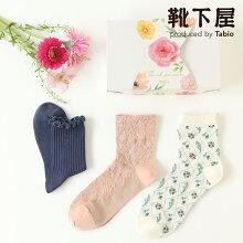 【靴下屋】母の日うきうきセットB(限定ボックス付)