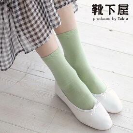 【あす楽】【靴下屋】コットンブレンド無地ソックス 靴下 / タビオ Tabio くつ下 レディース クルーソックス 日本製