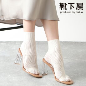 【あす楽】【靴下屋】 ラッセルリブソックス / 靴下 タビオ Tabio くつ下 レディース 日本製
