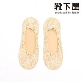 【あす楽】【靴下屋】 キッズ 縫製花柄レースカバーソックス19〜21cm / 靴下 タビオ Tabio くつ下 カバー フットカバー キッズ 子供 子供用靴下 日本製
