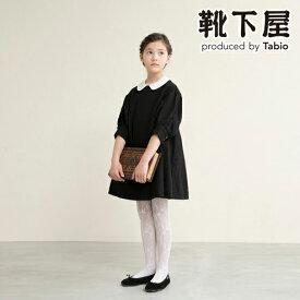 【あす楽】【靴下屋】 キッズ レーシーフラワーラッセルタイツ120cm(110〜130cm) / 靴下 タビオ Tabio くつ下 タイツ キッズ 子供 子供用靴下 日本製