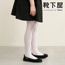 【靴下屋】キッズレーシーフラワーラッセルタイツ135cm(125〜145cm)/靴下タビオTabioくつ下タイツキッズ子供子供用靴下日本製