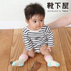 【あす楽】【靴下屋】 ベビー パイルネップハイソックス / 靴下 タビオ Tabio くつ下 ベビー ベビーソックス 子供 子供用靴下 出産祝い ギフト 日本製