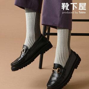 【あす楽】【Tabio】 ジャカードリブ切替ソックス / 靴下屋 靴下 タビオ くつ下 クルー レディース 日本製