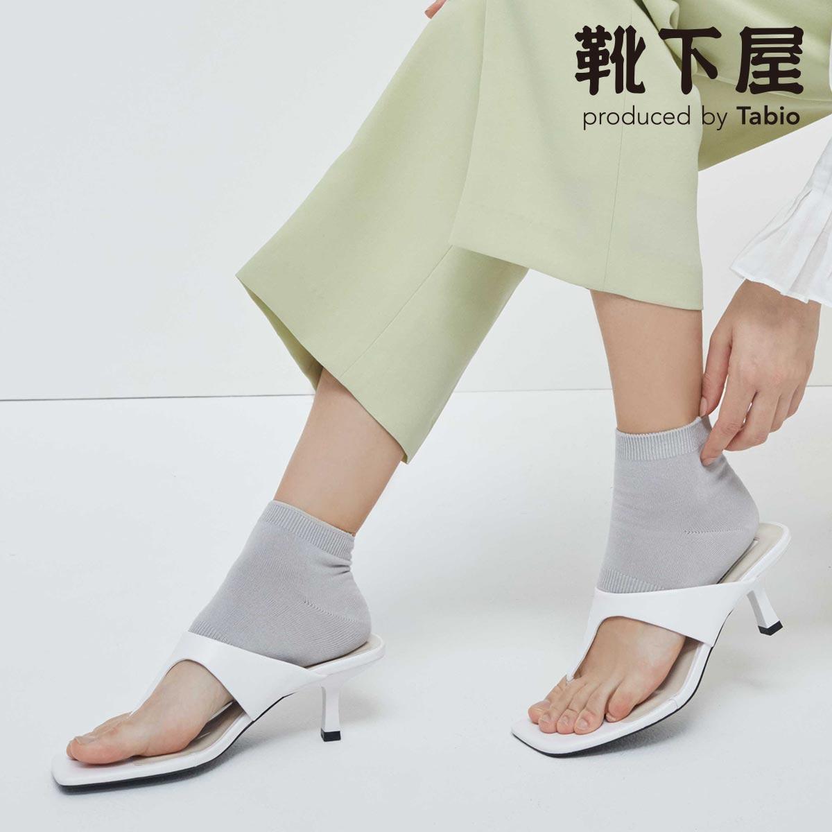 【あす楽】【Tabio】 トゥレスかかとロングカバー / 靴下屋 靴下 タビオ くつ下 レディース かかと かかとソックス かかとケア 冷え対策 冷えとり サンダル用 かかとカバー 日本製