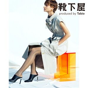 【あす楽】【Tabio】 Luxe サイド切替ネットタイツ / 靴下屋 靴下 タビオ くつ下 タイツ カラータイツ ストッキング デニール レディース 日本製