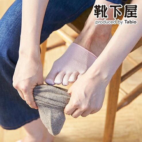 【あす楽】【TABIO LEG LABO】 しっとり絹のつま先5本指ソックス22〜24cm【気持ちいいシルクの靴下】 / 靴下屋 靴下 タビオ くつ下 5本指 五本指 5本指靴下 五本指靴下 インナー シルク 絹 カテキン 消臭 レディース 日本製