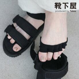 【全品送料無料★〜3/11 23:59迄】【あす楽】【TABIO LEG LABO】 浅履き指切りハーフソックス / 靴下屋 靴下 タビオ Tabio くつ下 5本指 五本指 5本指靴下 五本指靴下 5本指ソックス 五本指ソックス レディース 日本製
