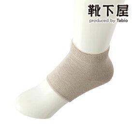 【あす楽】【TABIO LEG LABO】 綿ウールリネンアンクルカバー / 靴下屋 靴下 タビオ Tabio くつ下 カバー フットカバー レディース 日本製