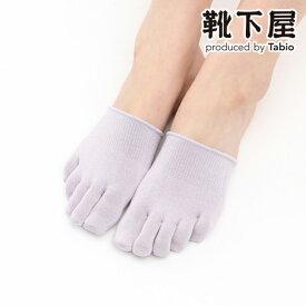 【あす楽】【TABIO LEG LABO】 しっとり絹のつま先5本指ソックス24〜26cm【気持ちいいシルクの靴下】 / 靴下屋 靴下 タビオ くつ下 5本指 五本指 5本指靴下 五本指靴下 インナー シルク 絹 カテキン 消臭 レディース 大きいサイズ Lサイズ 日本製