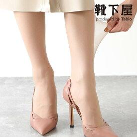 【あす楽】【靴下屋】 美しい素肌感 ハイソックス / 靴下 タビオ Tabio くつ下 ハイ レディース 日本製