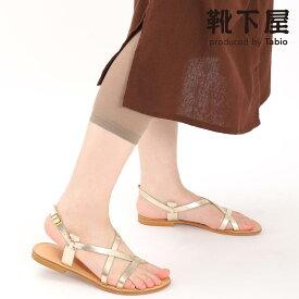【あす楽】【靴下屋】 綿混7分丈レギンス / 靴下 タビオ Tabio くつ下 レギンス スパッツ レディース 日本製