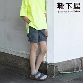 【あす楽】【靴下屋】 キッズ 星柄リンクススニーカー用ソックス16〜18cm / 靴下 タビオ Tabio くつ下 スニーカー キッズ 子供 子供用靴下 日本製