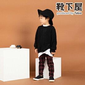 【あす楽】【靴下屋】 キッズ 縫製ウールチェックレギパン100〜110cm / タビオ Tabio キッズ 子供 パンツ レギンスパンツ 女の子 秋冬 日本製
