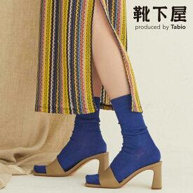 【あす楽】【Tabio】 フレンチリネン1×1リブソックス / 靴下屋 靴下 タビオ くつ下 クルー レディース 日本製 母の日