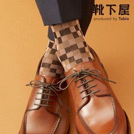 【あす楽】【Tabio MEN】 メンズ リンクス ブロックソックス / 靴下屋 靴下 タビオ くつ下 クルー メンズ 日本製