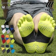 【TABIOSPORTS】レーシングラン五本指ソックス25.0〜27.0cm/靴下屋靴下タビオタビオスポーツTabioくつ下ショート5本指五本指5本指靴下五本指靴下5本指ソックスメンズ日本製