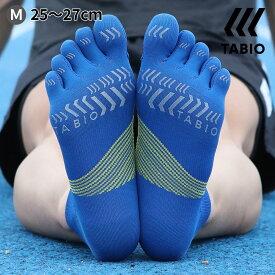 【あす楽】【TABIO SPORTS】 メンズ T&F 五本指ソックス 25〜27cm / 靴下屋 靴下 タビオ タビオスポーツ くつ下 ショート 陸上 レーシングソックス ランニングソックス 5本指 5本指靴下 五本指靴下 5本指ソックス メンズ 日本製