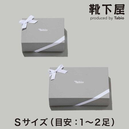 有料ギフトBOX(S)/靴下屋靴下タビオTabioくつ下ギフトラッピング包装プレゼント出産祝い誕生日