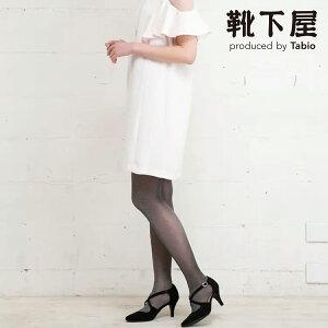 【あす楽】【Tabio】 オールラメストッキング / 靴下屋 靴下 タビオ くつ下 レディース ストッキング タイツ ラメ 日本製
