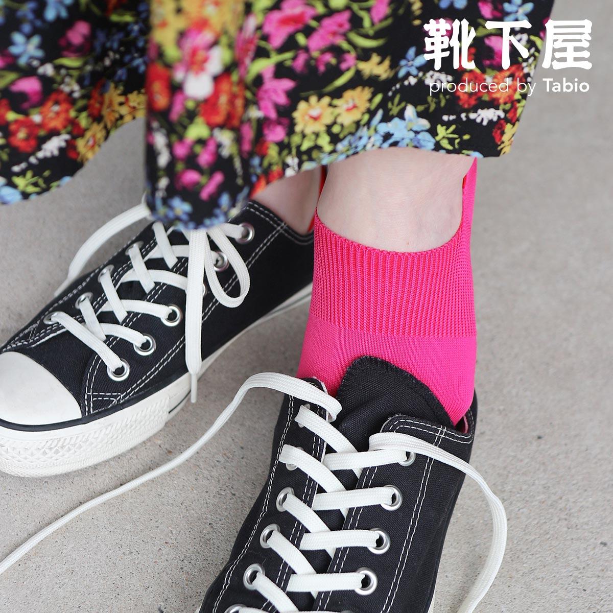 【あす楽】【靴下屋】 クールマックス(R) ドライサポートカバーソックス / 靴下 タビオ Tabio くつ下 カバー フットカバー 吸水速乾 ドライ レディース 日本製