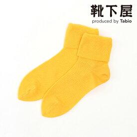 【あす楽】【靴下屋】 三つ折り総メッシュショートソックス / 靴下 タビオ Tabio くつ下 レディース 日本製