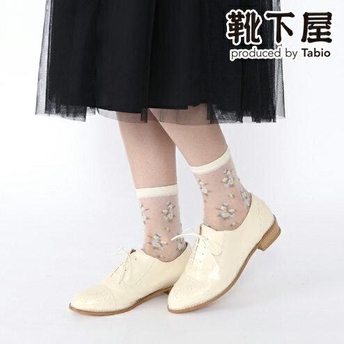 【靴下屋】 チュール花柄ショートソックス / 靴下 タビオ Tabio くつ下 レディース シースルー 日本製