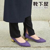 【靴下屋】◆WEB限定◆スリットレギンス10分丈