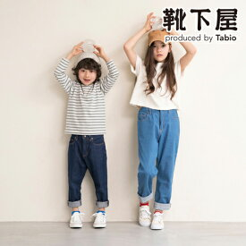 【あす楽】【靴下屋】 キッズ コットンスニーカーソックス16〜18cm / 靴下 タビオ Tabio くつ下 スニーカー キッズ 子供 子供用靴下 日本製