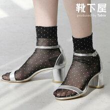 【Tabio】シアードットショートソックス/靴下屋靴下タビオくつ下ショートレディース日本製