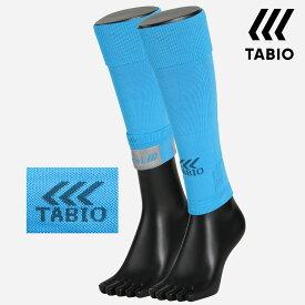 【あす楽】【TABIO SPORTS】 サッカー フットボール ノンスリップカーフ Lサイズ (ふくらはぎ周囲 37〜43cm) / 靴下屋 靴下 タビオ タビオスポーツ くつ下 メンズ 大きいサイズ 日本製
