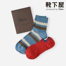 【靴下屋】メンズお洒落さんセット/靴下タビオTabioくつ下ショートギフトプレゼントメンズ日本製