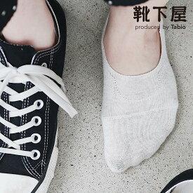 【あす楽】【靴下屋】 メランジロングキープカジュアルカバー / 靴下 タビオ Tabio くつ下 カバー フットカバー レディース 日本製 母の日