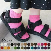 【靴下屋】【WEB限定】リブベタショートソックス/靴下タビオTabioくつ下ショートレディース日本製