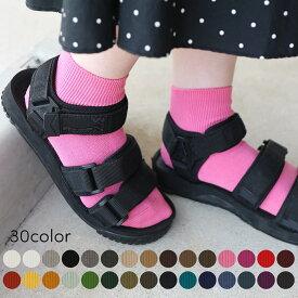 【あす楽】【靴下屋】 【WEB限定】リブベタショートソックス / 靴下 タビオ Tabio くつ下 ショート レディース 日本製 母の日