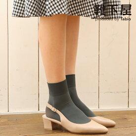 【あす楽】【靴下屋】 消臭ナイロンソックス / 靴下 タビオ Tabio くつ下 レディース 日本製