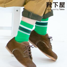 【あす楽】【靴下屋】 キッズ コットン配色ラインソックス 19〜21cm / 靴下 タビオ Tabio くつ下 ショート キッズ 子供 子供用靴下 日本製