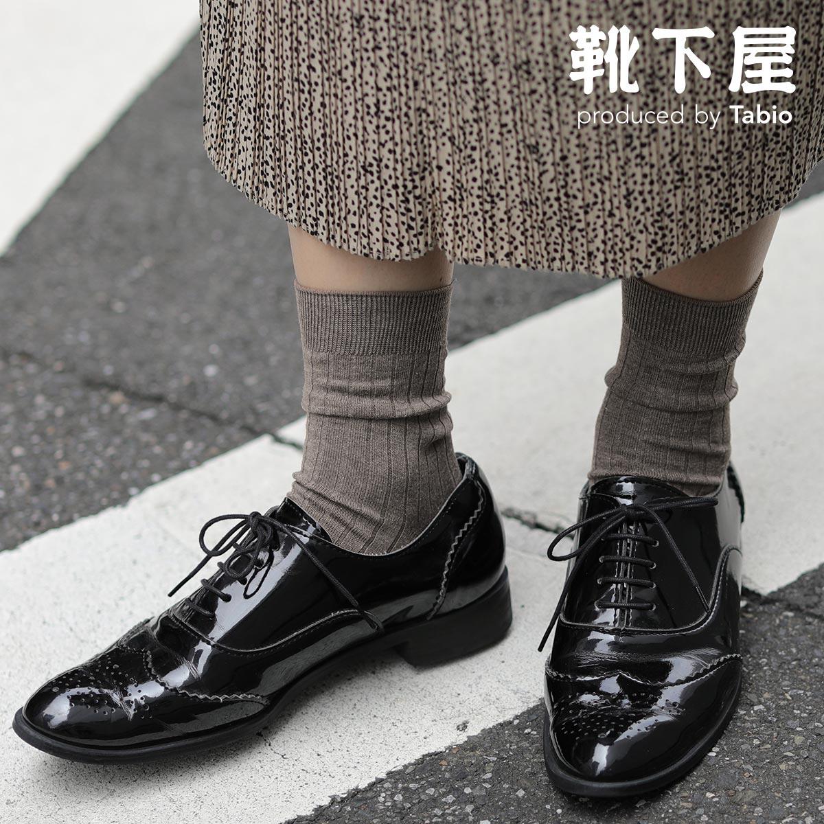 【あす楽】【Tabio】 綿混8×2リブソックス / 靴下屋 靴下 タビオ くつ下 ショート レディース 日本製