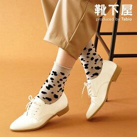 【あす楽】【Tabio】 ダルメシアン柄ショートソックス / 靴下屋 靴下 タビオ くつ下 ショート レディース 日本製