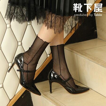 【Tabio】縫製ネットチュールソックス/靴下屋靴下タビオくつ下チュールシースルークルーレディース日本製