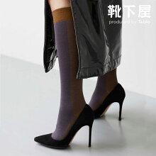 【Tabio】ツイードバイカラーハイソックス/靴下屋靴下タビオくつ下ハイレディース日本製