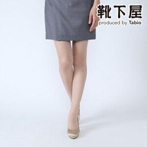 【あす楽】【Tabio】 10デニールストッキング / 靴下屋 靴下 タビオ くつ下 レディース ストッキング タイツ デニール 日本製