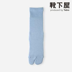 【あす楽】【靴下屋】 メンズ 【WEB限定】アメリブパイル足袋ソックス 25〜27cm / 靴下 タビオ Tabio くつ下 クルー 足袋 たび タビ 足袋靴下 メンズ 日本製