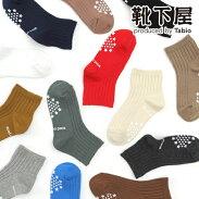【靴下屋】キッズコットンリブショートソックス13〜15cm/靴下タビオTabioくつ下ショートキッズ子供子供用靴下日本製