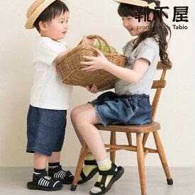 【あす楽】【靴下屋】 キッズ ボーダーショートソックス 16〜18cm / 靴下 タビオ Tabio くつ下 ショート キッズ 子供 子供用靴下 日本製